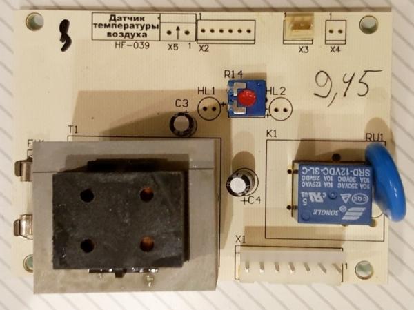 Плата ЭПВН-9,45 в сборе для ремонтов